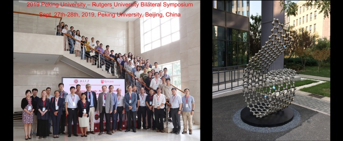 Faculty in Beijing