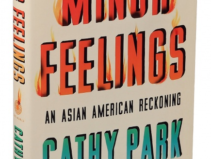 Cathy Park Hong book cover